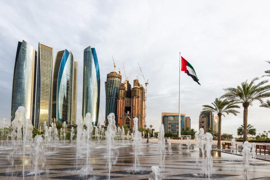 Отели ОАЭ - Абу-Даби