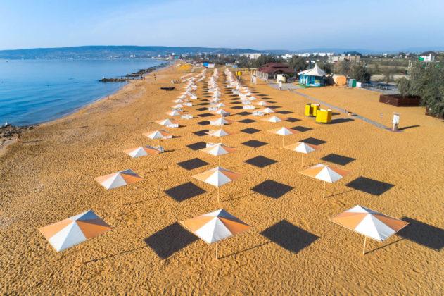 Первый городской пляж