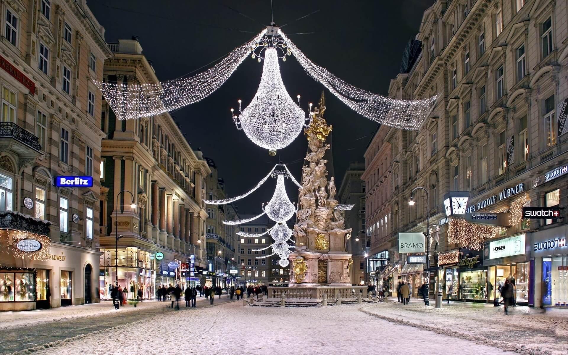 Улица Австрии в Рождественский праздник - Где отдохнуть в декабре